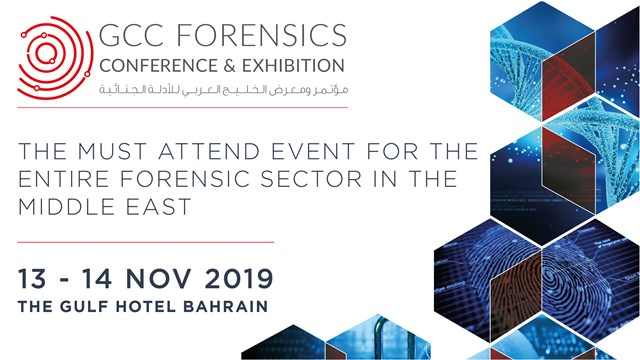 GCC Forensics